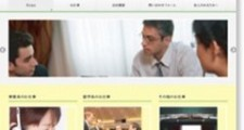 株式会社ダブリュファイブスタッフサービス